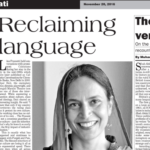Reclaiming Language by THE SUNDAY NEWS, PAKISTAN